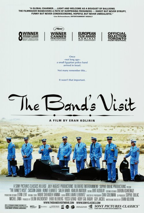 the-bands-visit-movie-poster-2007-1020406804